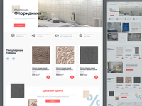 Marazzi —online store