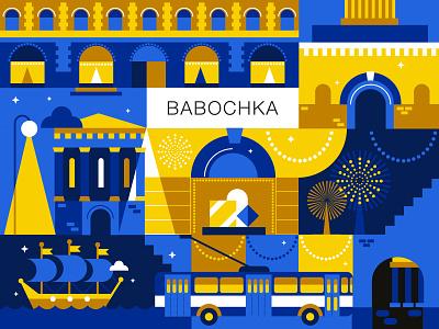 Babochka Greeting Card greetingcard luxury store lux babochka