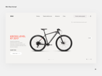 Bike Shop Concept — website