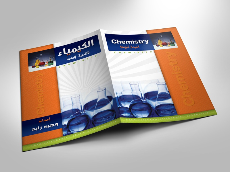 Chemistry Book Cover by Ahmed Waheed on Dribbble