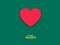 "26th March""""""Happy Birthday Bangladesh""""""🇧"