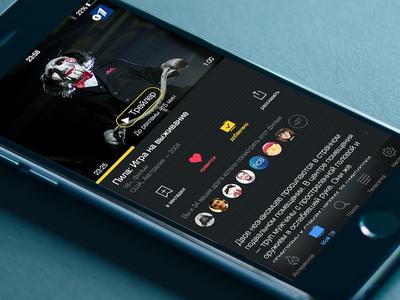 yandex.tvguide ios iphone interface