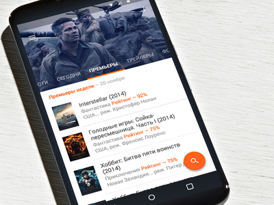 Kinopoisk material design android material design concept app interface