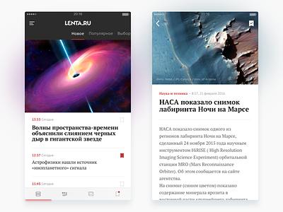 """Official iOS app for """"Lenta.ru"""" lenta news app interface iphone ios"""