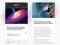 "Official iOS app for ""Lenta.ru"""