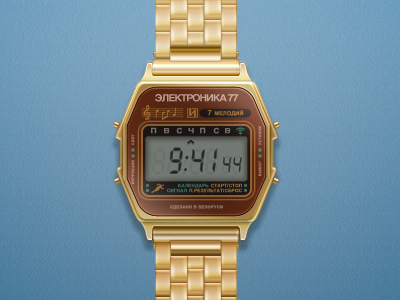 Electronika Watch fun watch clock ussr electro icon illustration