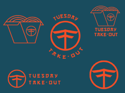 Tuesday Take-Out: Brand & Identity typography delivery service delivery chinese food chinese lineart identity brand