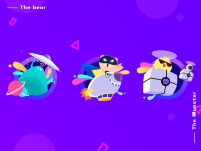 Cosmic pirates