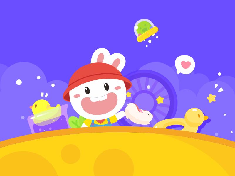 Game time! animals web ui illustration icon design lovely illustrations
