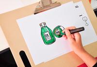 Prototype drawing