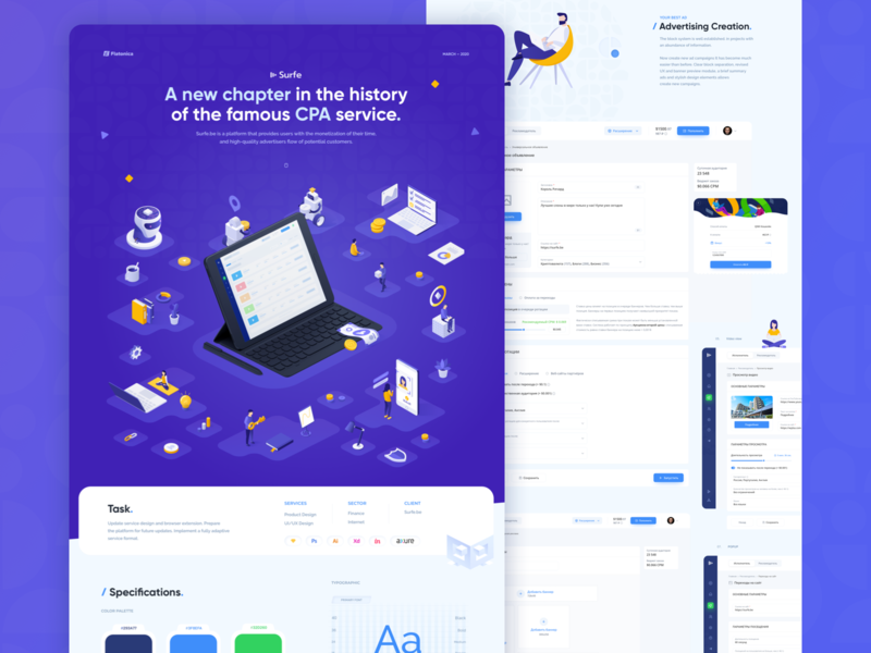 Surfe: Case Study social layout shop redesign creative landing mobile investment colorful interface business finance fintech presentation dashboard case study ux ui illustration
