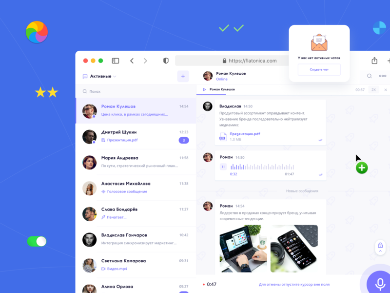 DOCTRINE: Chat / Messenger 💬 emoji messenger study student social message inbox saas read platform online school lesson learning landing page interface education editorial ecommerce dashboard course