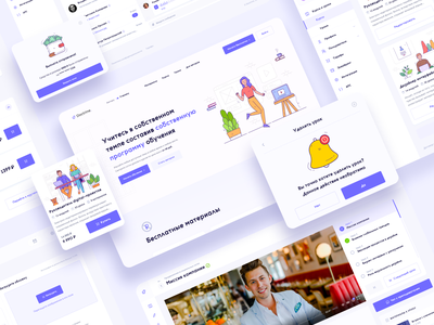 Doctrine: E-Learning Platform ux ui study school shop marketing saas read platform online school learning filters landing page interface education colorful editorial ecommerce dashboard course