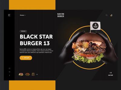 BLACK STAR BURGER: Main Page
