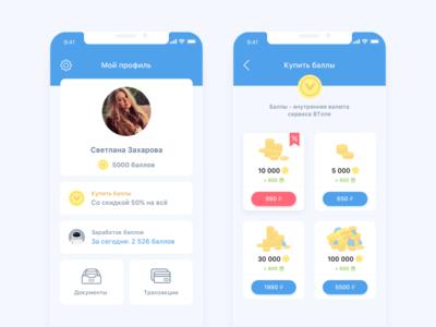 VTOPE APP: User Profile & In-App Purchase