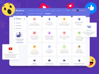 VK Serfing Redesign: Create Task 🏄🏻♂️