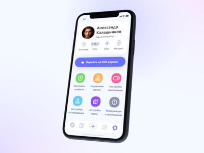 Navigram app — Profile
