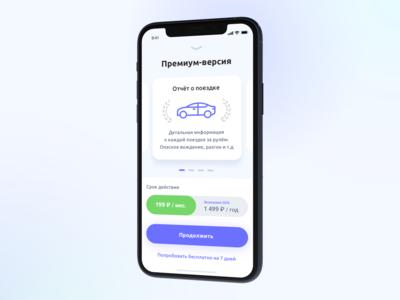 Navigram app — Premium