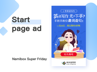 Start Page Ad