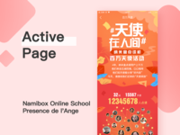 Active Page