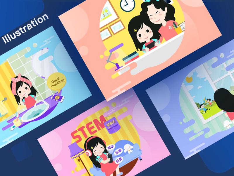Illustration illustration vector design app