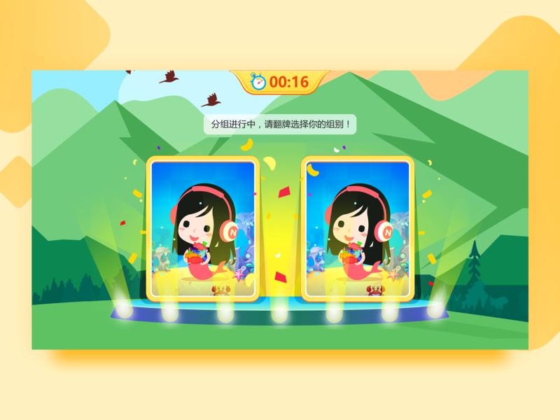Ui pad game ui ux design app
