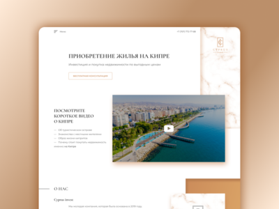 Landing page Cyprus Invest