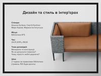 Kyiv Event Promo