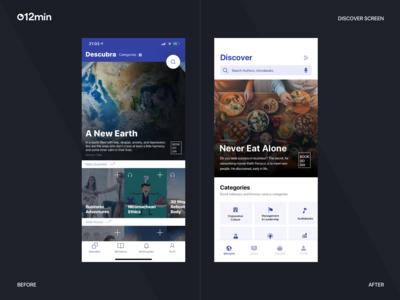 Discover Screen