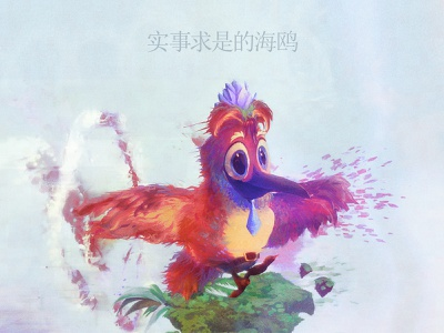 Pretty Oversimplify Red Bird illustration feather feathers mark color wings fly 鸣禽 promo speed illustration