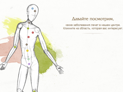 """""""Tradit"""" illustration - 2"""