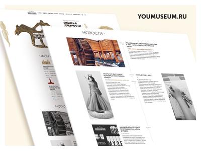 youmuseum