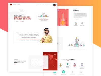Emirates Space Science Society Website illustration website