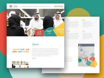 Youth agenda UAE website design design website uae agenda youth