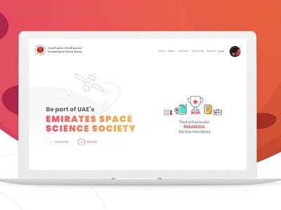 Emirates Space Science Society UI Design emirates jaydevanimator society science space