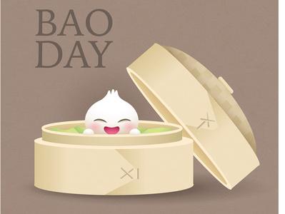 Bao Day illustration character design kawaii cute jmaruyama disney pixar bao