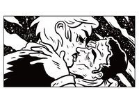 Titan Panel - Kiss