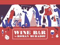 Scout Books Wine Bar