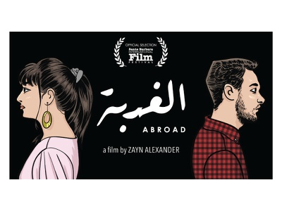 Abroad Film Poster & Other Assets film poster movie poster