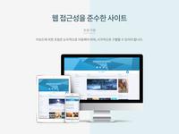 Webstandard site