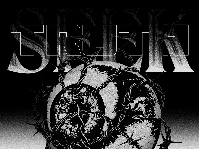 Quaerere Verum barbwire noise texture truth seek eyeball