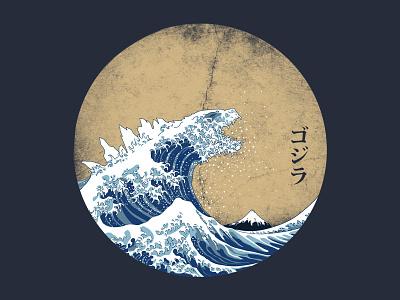 Hokusai Gojira - Vintage version hokusai godzilla gojira japan japanese the great wave off kanagawa great wave wave ukiyoe kaiju