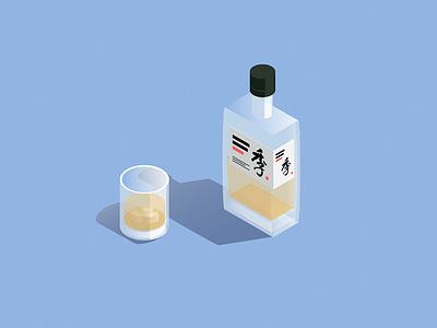 Suntory Time rocks drank illustration friday japanese japan whiskey time suntory