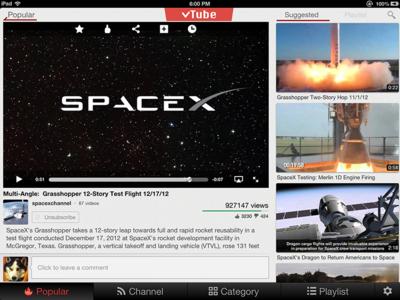 vTube Video iPad UI