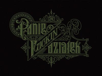 Poniefuckin'działek design vintage morawski ihatemonday monday custom logo craft typography handlettering