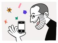 Steve Jobs inspiration illustration iphone apple steve jobs