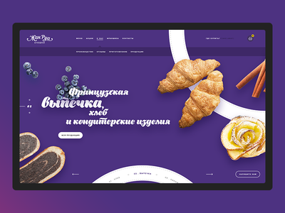 Jan Rua ux ui web shopping minimal ecommerce clean cake interface promo desktop fullscreen