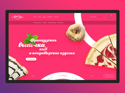 Jan Rua web ux ui shopping promo minimal interface fullscreen ecommerce desktop clean cake
