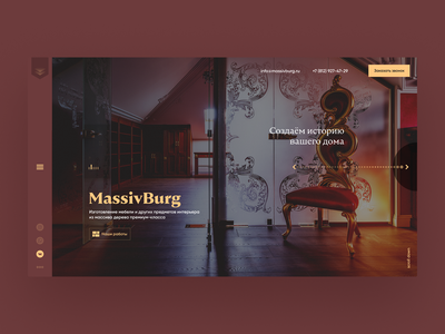 MassivBurg ecommerce website concept ui ux design typography product branding minimal interior design inspiration illustration ecommerce clean design 2019 trends