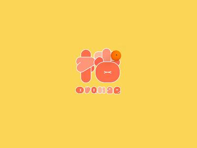 Orange font illustration